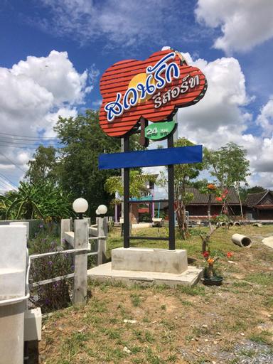 Suanrak Resort, Muang Suphanburi
