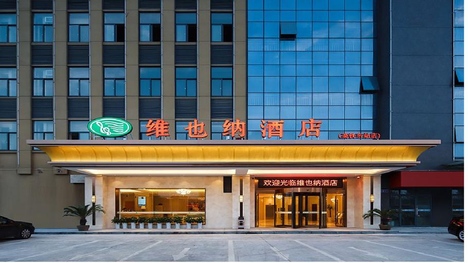 Vienna International Hotel Anhui Maanshan Dangtu High-speed Railway Station, Ma'anshan