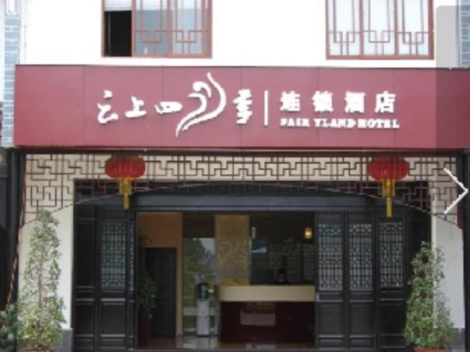 Fairyland Hotel Kunming Jadeite Town, Baoshan