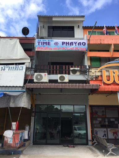 Time at Phayao Homestay, Muang Phayao