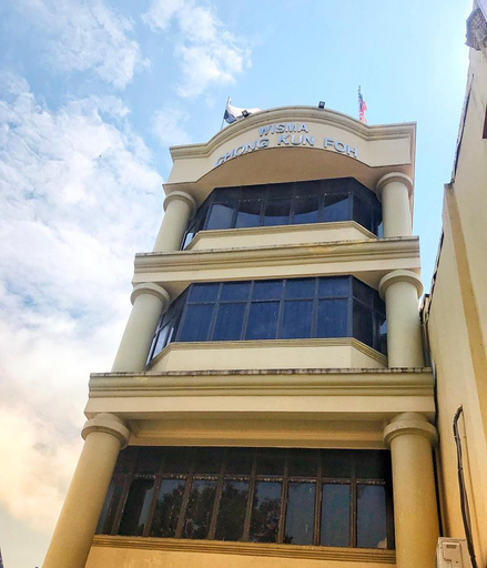 Hotel Sri Raub位置超棒,就在于市中心酒店配有免费停车位, Raub