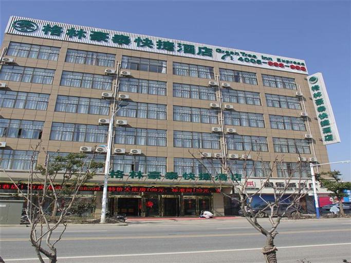 GreenTree Inn Wuhu Jiangbei Shenxiang Express Hotel, Chaohu
