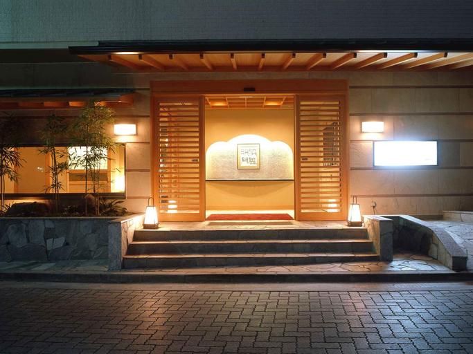 Hakone Suimeisou, Hakone