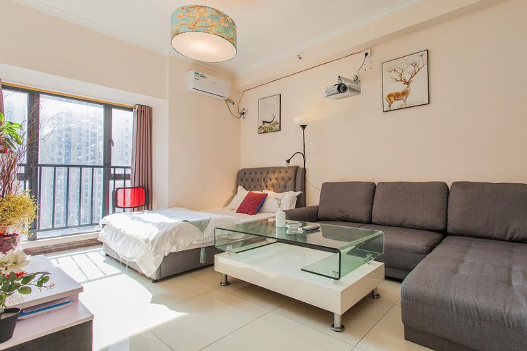 FeiEr Apartment, Guangzhou