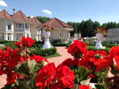 Villa Rose, Zhytomyrs'kyi
