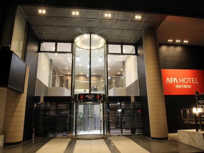 APA Hotel Fukuoka-Yukuhashi-Ekimae, Yukuhashi