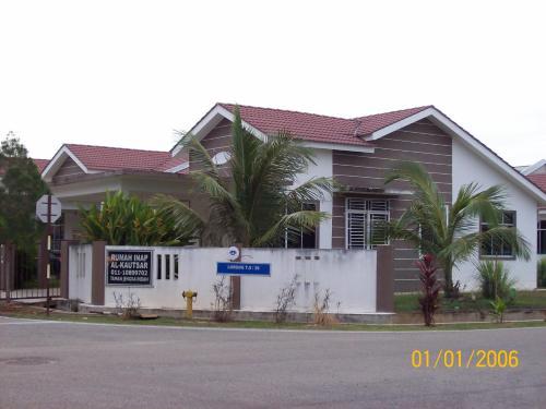 Rumah Inap Al-Kautsar, Maran