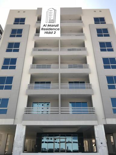 Al Manzil Residence Hidd2,