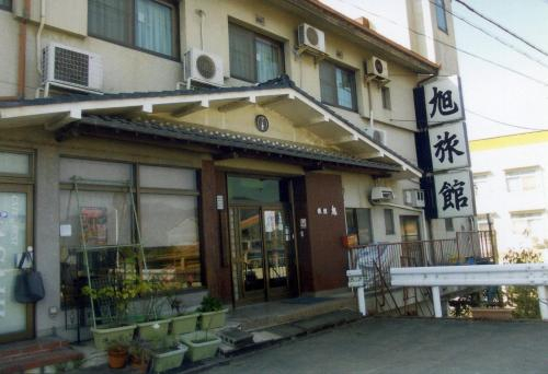 Asahi Ryokan, Fukuchiyama