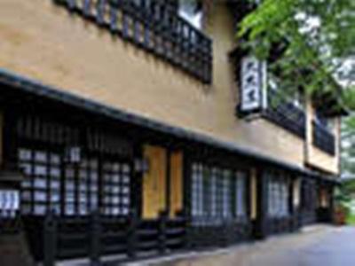 Daikokuya, Kokonoe