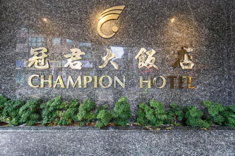 Champion Hotel, New Taipei City
