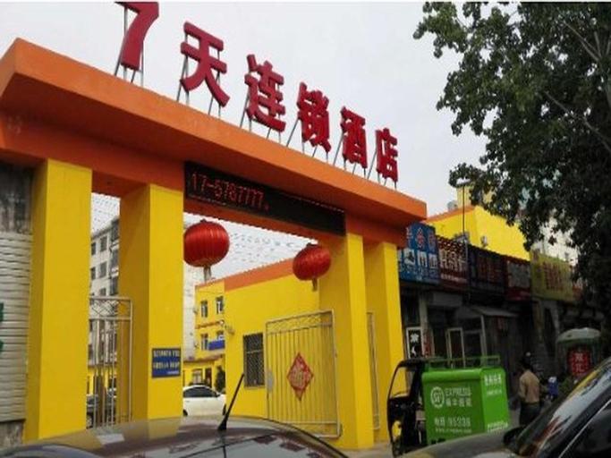 7 Days Inn Cangzhou Chaoyang Road Branch, Cangzhou