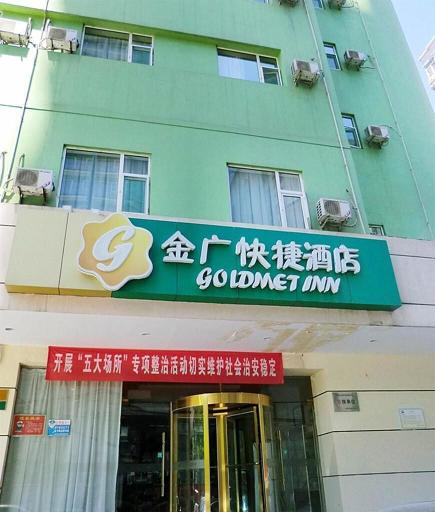 Jinjiang Inn Style Taiyuan Tongluowan Wuyi Road, Taiyuan