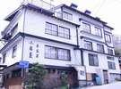 Kojimaya Ryokan, Kusatsu