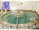 Kawagoe Yuyu Land Hotel Sanko, Kawagoe