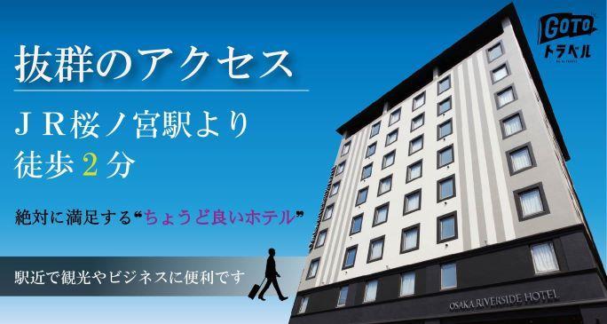 Osaka River-Side Hotel, Osaka