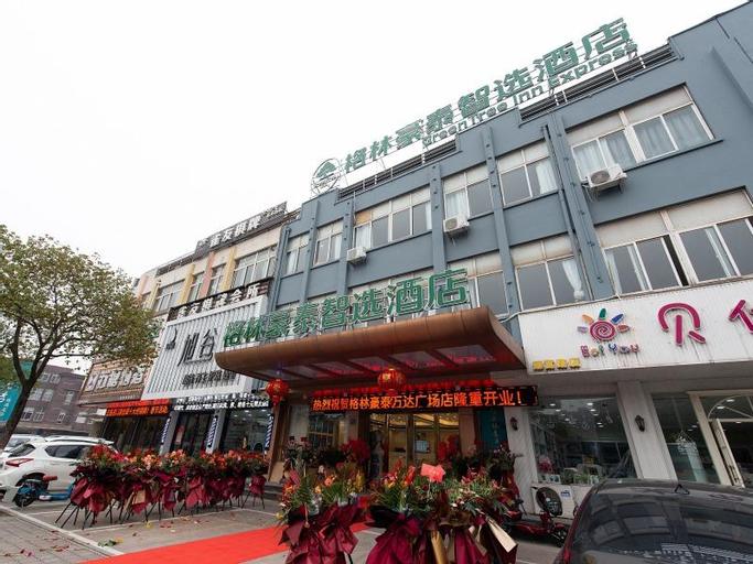 GreenTree Inn Express Wuxi Jiangyin Wanda Plaza Tongfu Road, Wuxi