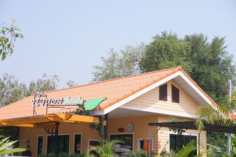 Numhom Resort, Thap Than