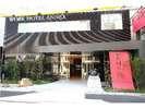 WORK HOTEL Annex Tenjin-no-Yu, Takatsuki