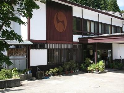 Ryokan Tarobee, Yuzawa