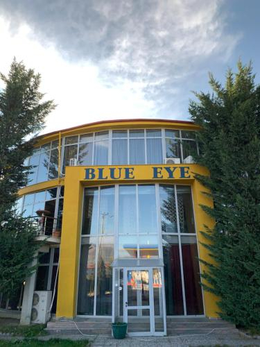 Blue Eye Hotel, Korçës