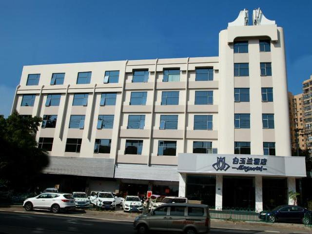 Magnotel Hotel Xiamen Yuzhou University Town, Xiamen