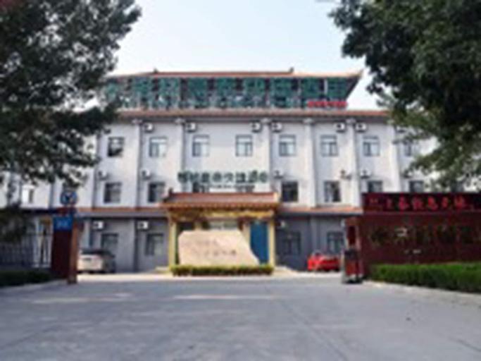 GreenTree Inn Binzhou Wudi Ginza Square Express Hotel, Binzhou