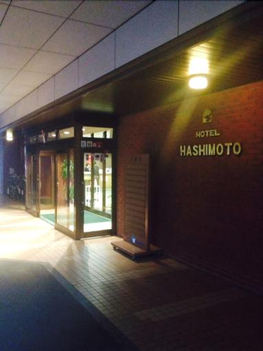 Hotel Hashimoto, Sapporo
