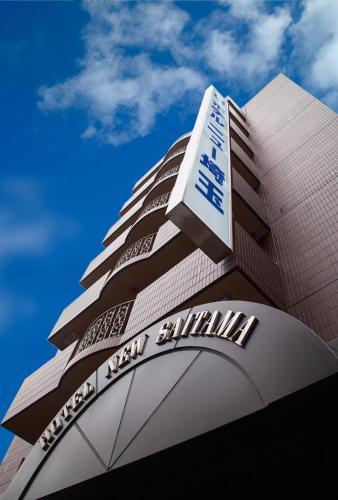 Hotel New Saitama, Saitama