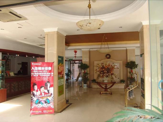 GreenTree Inn Wuxi ChongAn Temple Jiefang West Road Hotel, Wuxi