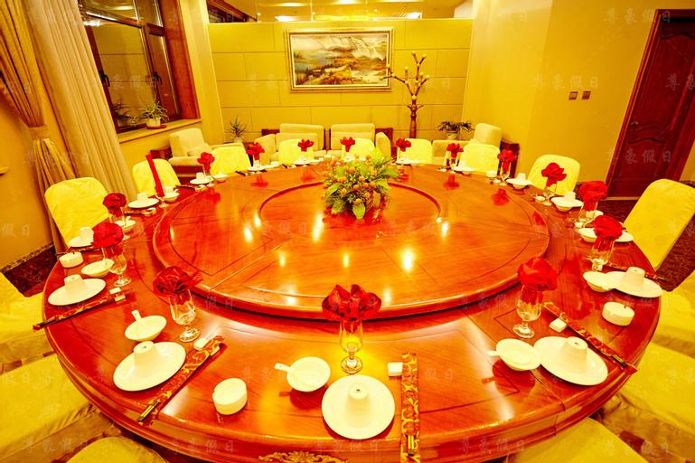 Dalian Zunhao Holiday Hotel, Dalian