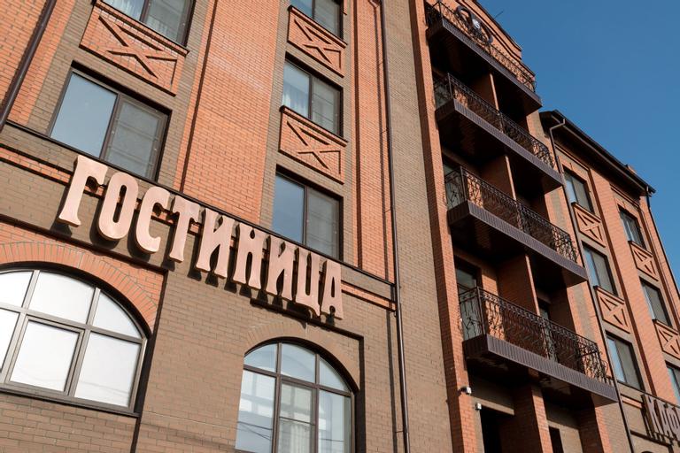 Hotel N, Novosibirskiy rayon