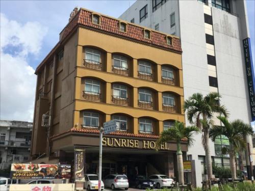 Sunrise Kanko Hotel, Okinawa