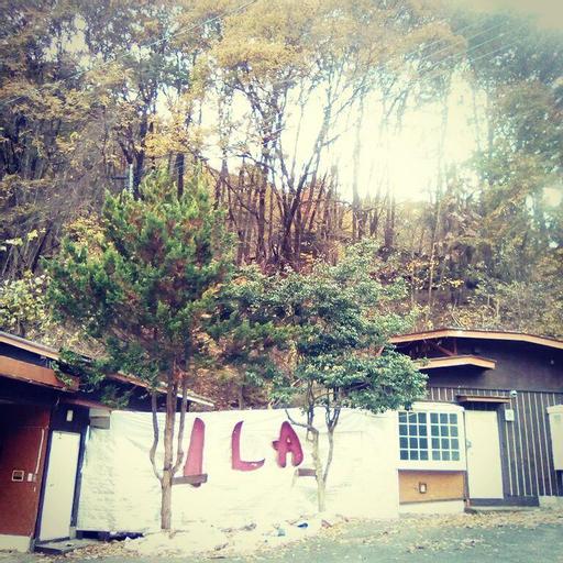 ILA hakushu guest house - Hostel, Fujimi