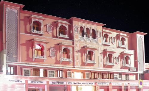 Virasat Mahal Heritage Hotel, Jaipur