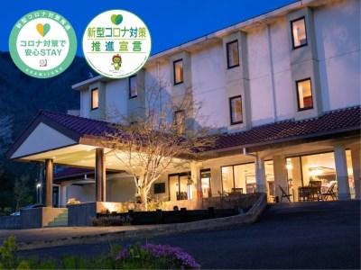 Kisokoma Kogen Mori no Hotel, Kiso