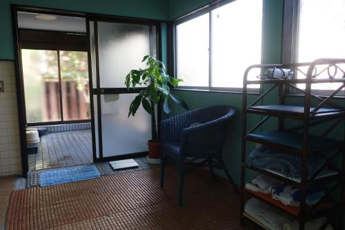 Naru.Guest House, Usa