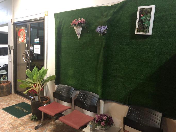 Green place., Bang Khen