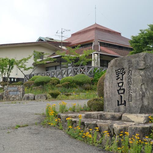 Kokumin Shukusha Noro Kogen Lodge, Kure