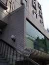 Hotel Shiro, Funabashi