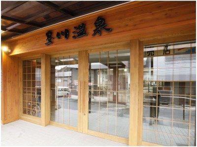 Tamagawa Onsen, Semboku