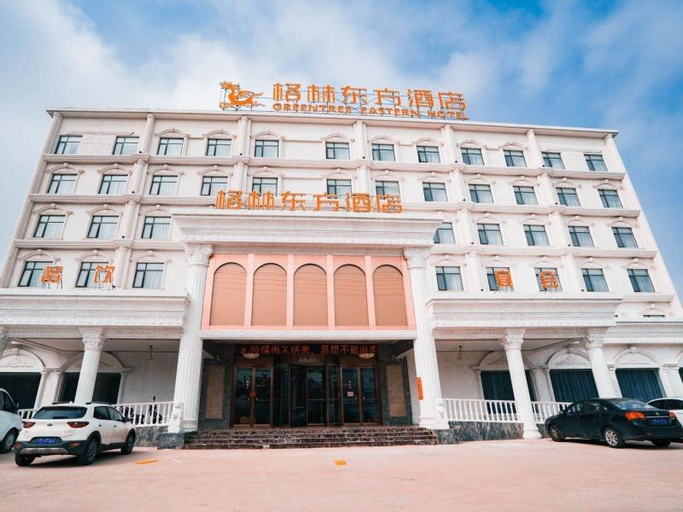 GreenTree Eastern Hotel Taizhou Taixing Jichuan Bei Road, Taizhou