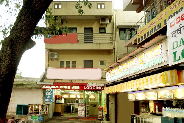 OYO 6173 Udupi Park Inn, Bangalore