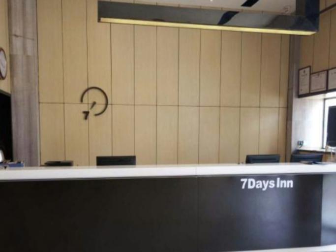 7 Days Inn Yibin Bei Men Bus Station Branch, Yibin