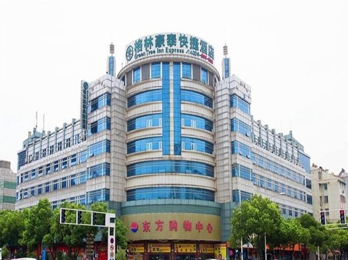 GreenTree Inn Chizhou Changjiang Middle Road Shangzhidu Commerce Square Express Hotel, Chizhou