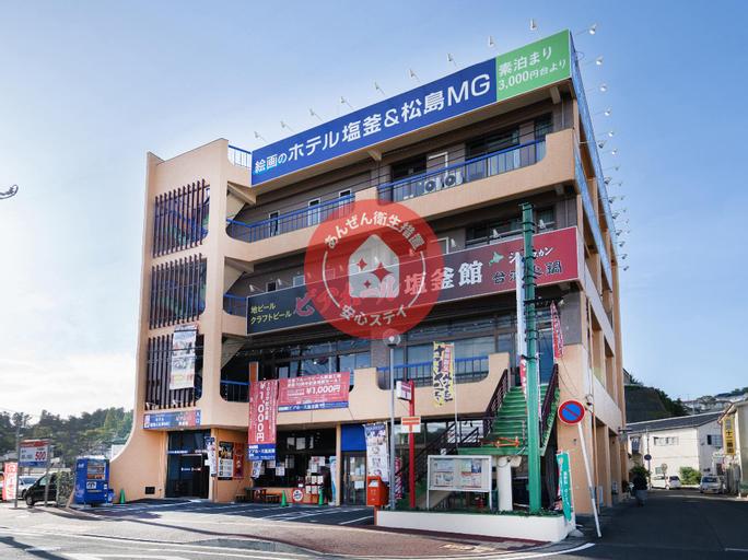 OYO Hotel Shiogama & Matsushima, Shiogama