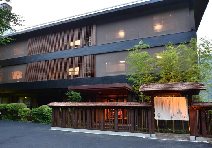 Hatago Kintoen, Hakone
