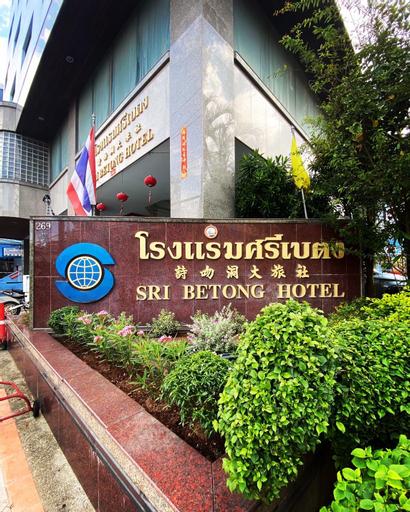 Sri Betong Hotel, Batong