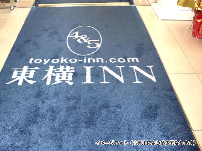 Toyoko Inn Nara Oji-eki Minami-guchi, Sangō