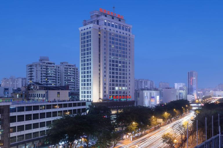 Xinyuan Hot Spring Hotel, Haikou